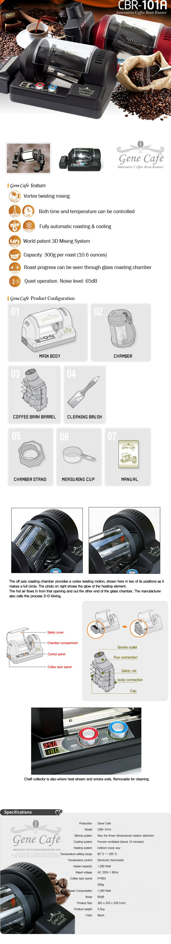 Gene Cafe Green Bean Coffee Roaster Specifications